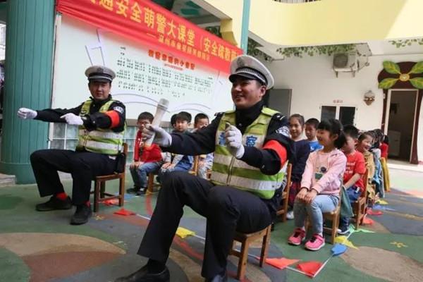 市公安局萌警团开展交通安全萌警大课堂