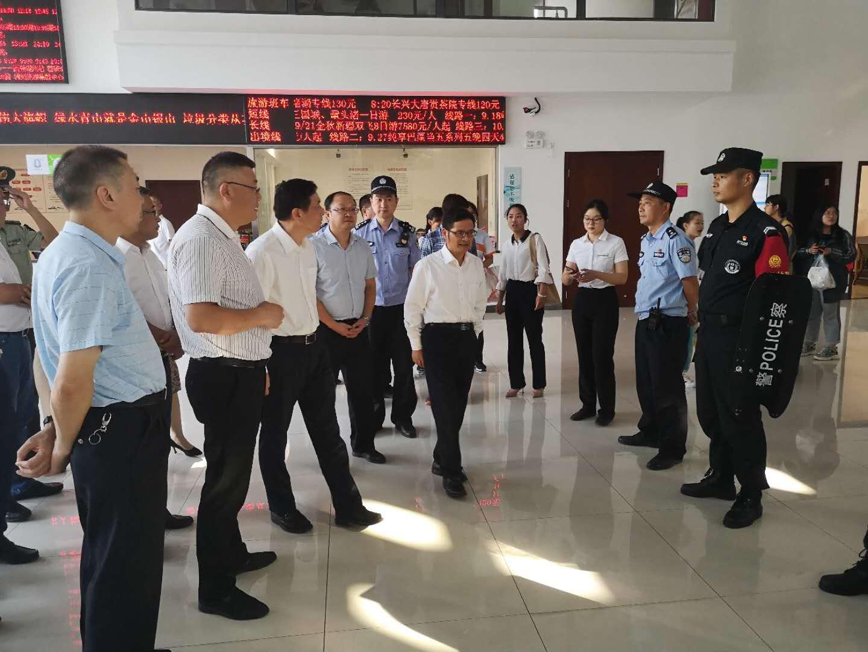 9月30日 市委副书记陈浩检查安全生产工作